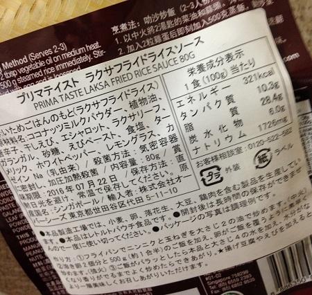 ファイル_001 (13).jpeg