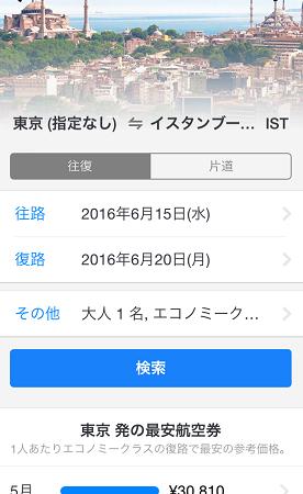 ファイル_002.png