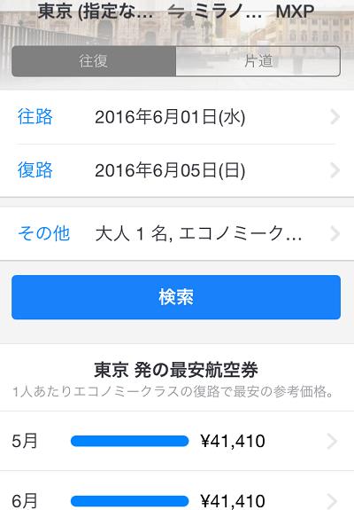 ファイル_000 (2).png